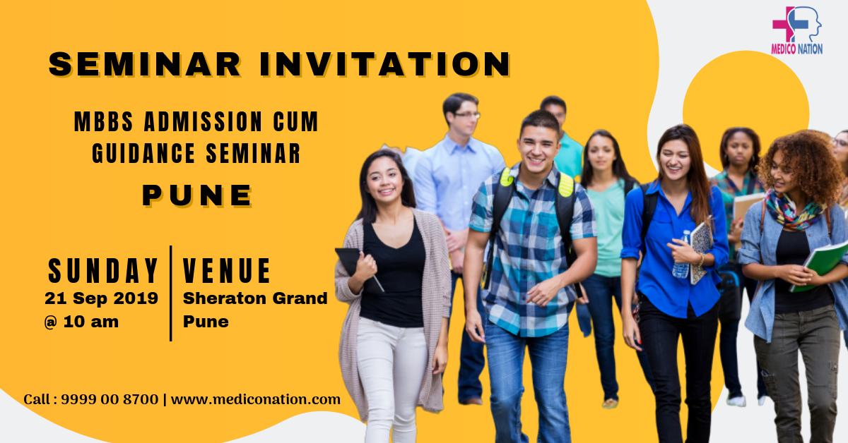 mbbs admission seminar in pune