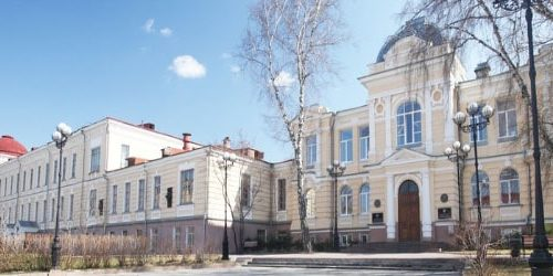 Pern State Medical University, Russia